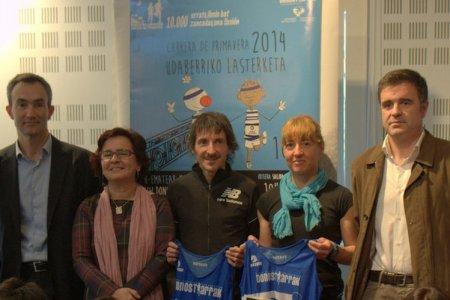 2014 Asier Cuevas eta Claudia Behobide