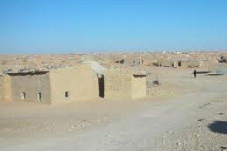 Wilaya Smara